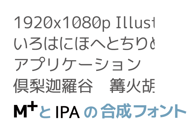MigMix(ミグミックス)