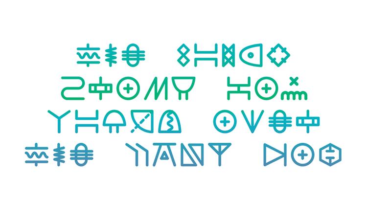 Circuit Free Typefaceのサンプル3