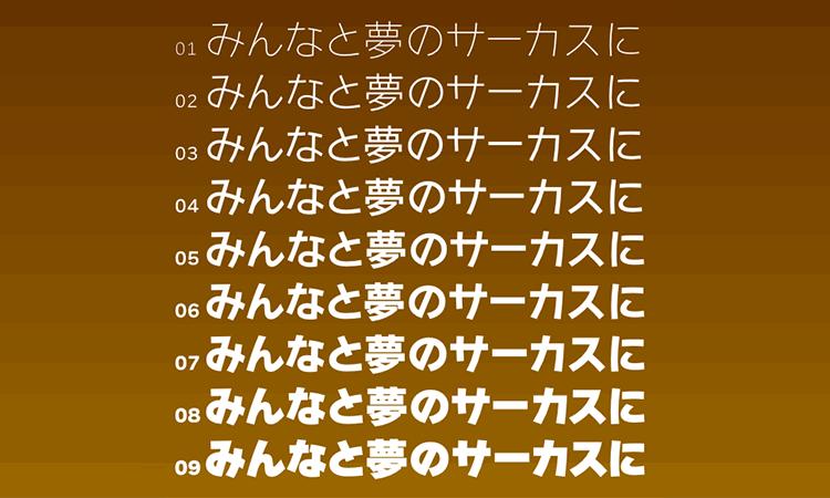 wanpakuruika-font